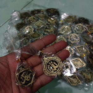 souvenir solo - gantungan kunci allah muhammad